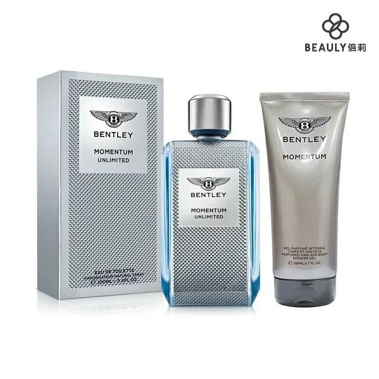 Bentley賓利 Momentum Unlimited 超越極限男性淡香水 100ml 贈同品牌洗髮沐浴精200ml《BEAULY倍莉》