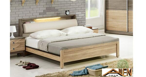 亞倫傢俱*艾思尼浮雕木紋雙人加大床台