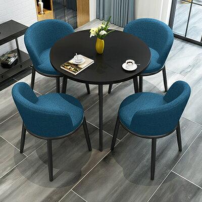 接待洽談桌簡約接待洽談桌椅組合辦公室售樓部休息區店鋪陽臺休閒小圓餐桌椅『DD2232』 2