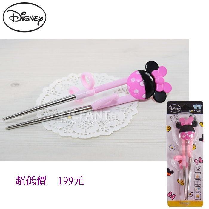 *美馨兒* 韓國 Lilfant 兒童3D不銹鋼練習筷(米妮) 199元(只有一組)
