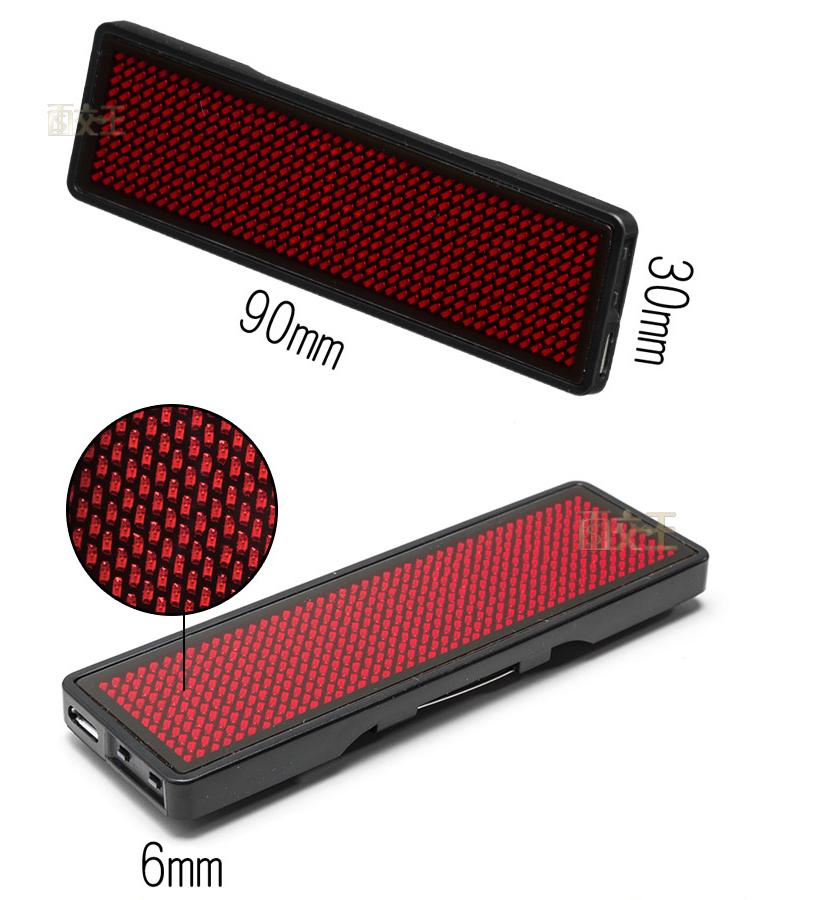 【尋寶趣】四個字紅光LED名牌 / 跑馬燈 / 胸牌 / 電子名片  /  廣告 / 小字幕機 /  Micro USB LED-564R 4
