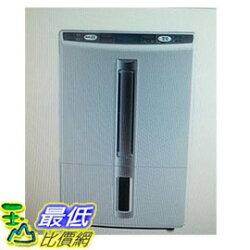 [COSCO代購 如果售完謹致歉意] W110257 三菱日本原裝進口10.5L除濕機(MJ-E105BJ)