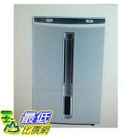 [COSCO代購]W110257三菱日本原裝進口10.5L除濕機(MJ-E105BJ)