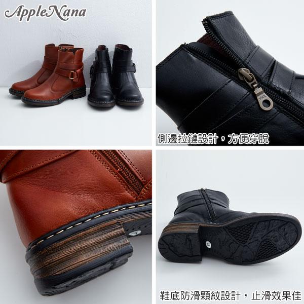 雙釦環拉鍊氣墊真皮短靴。AppleNana蘋果奈奈【QT17112680】 3