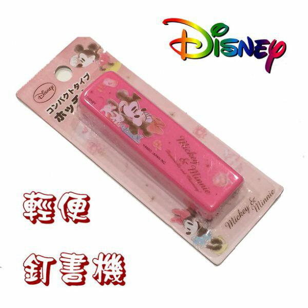 迪士尼 輕巧隨身 訂書機 米奇米妮粉色款 文具 disney 該該貝比  ☆