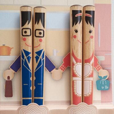 溫馨家庭祝福筷子組