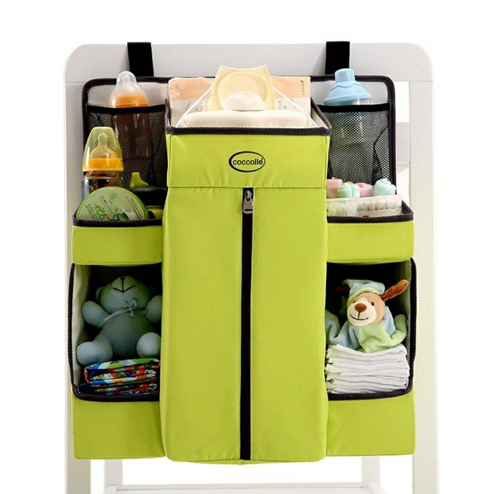 coccolle嬰兒床掛袋床頭床邊收納袋寶寶尿不濕收納袋置物架置物袋~韓國 週~ 618