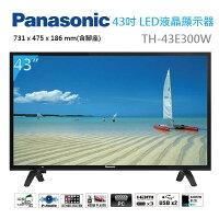 Panasonic 國際牌電視推薦到【Panasonic國際牌】43吋 LED 液晶顯示器 TH-43E300W【不附帶安裝】就在奇博網推薦Panasonic 國際牌電視推薦