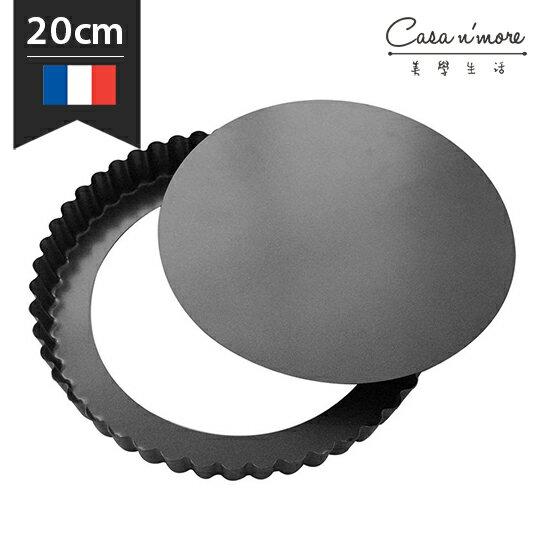 De Buyer 圓形波浪形 烤盤 煎盤 可分離式 不沾材質 20cm
