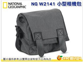 国家地理 National Geographic NG W2141 NGW2141 都会潮流系列 小型 相机包 摄影包 肩背包 公司货