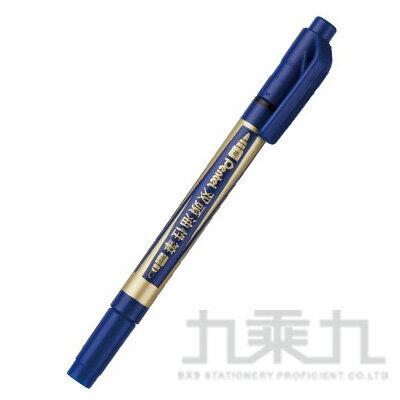 Pentel 雙頭油性筆 N75W - 藍