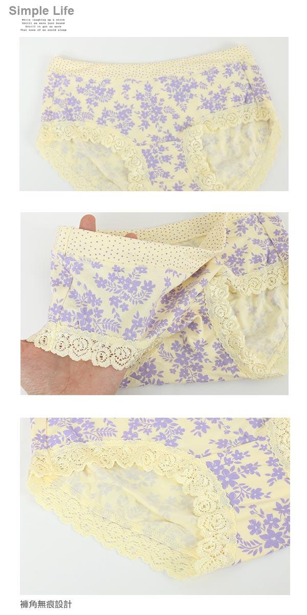 3件199免運【夢蒂兒】莫代爾纖維 點點玫瑰花紋平口褲3件組(隨機色) 2