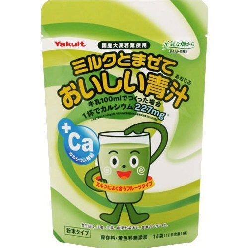日本Yakult 元氣牛奶青汁+ 鈣Ca2 沒有青澀的蔬菜味 14入
