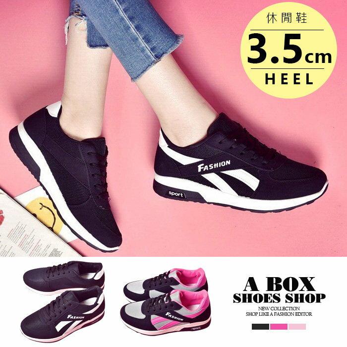 【ASW9906】*限時免運*時尚簡約撞色透氣布面網布 厚底增高3.5cm 運動休閒鞋 帆布鞋 3色