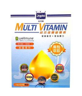德芳保健藥妝:佳兒樂綜合健體營養素1.5gX60包入(專利β-葡聚多醣體)【德芳保健藥妝】