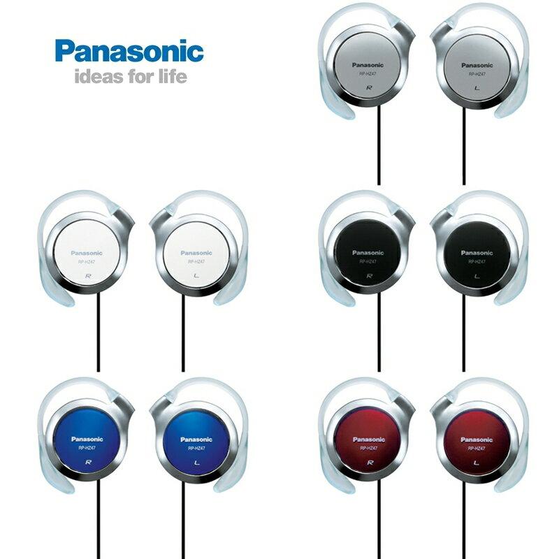 又敗家@Panasonic超薄立體聲耳掛式耳機RP-HZ47耳掛耳機stereo創見Sony MP3手機Samsung三星S7 S6 S5 S3 note 5 4