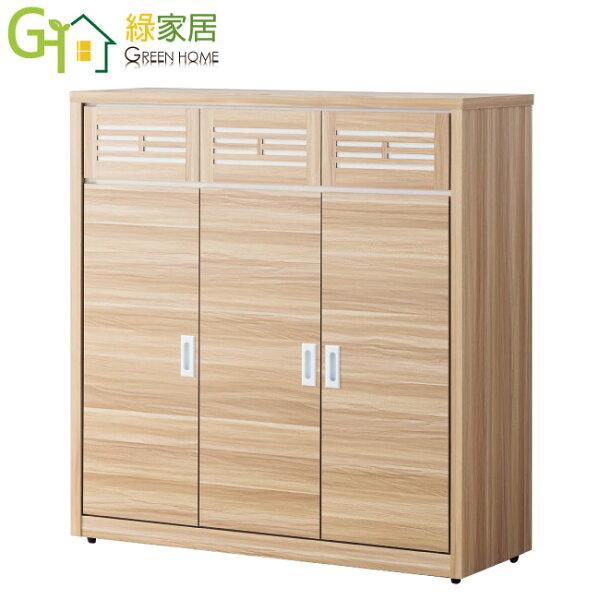 【綠家居】洛托利時尚3.8尺原木紋三門鞋櫃玄關櫃