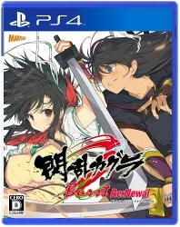 現貨供應中 亞洲中文版  [限制級] PS4 閃亂神樂 Burst Re:Newal