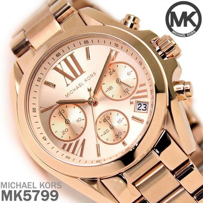 MK 玫瑰金熱吻巴黎三環計時手錶