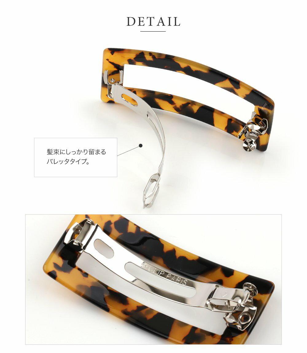 日本CREAM DOT  /  百搭長形琥珀色髮夾  /  a03617  /  日本必買 日本樂天直送(1590) 3