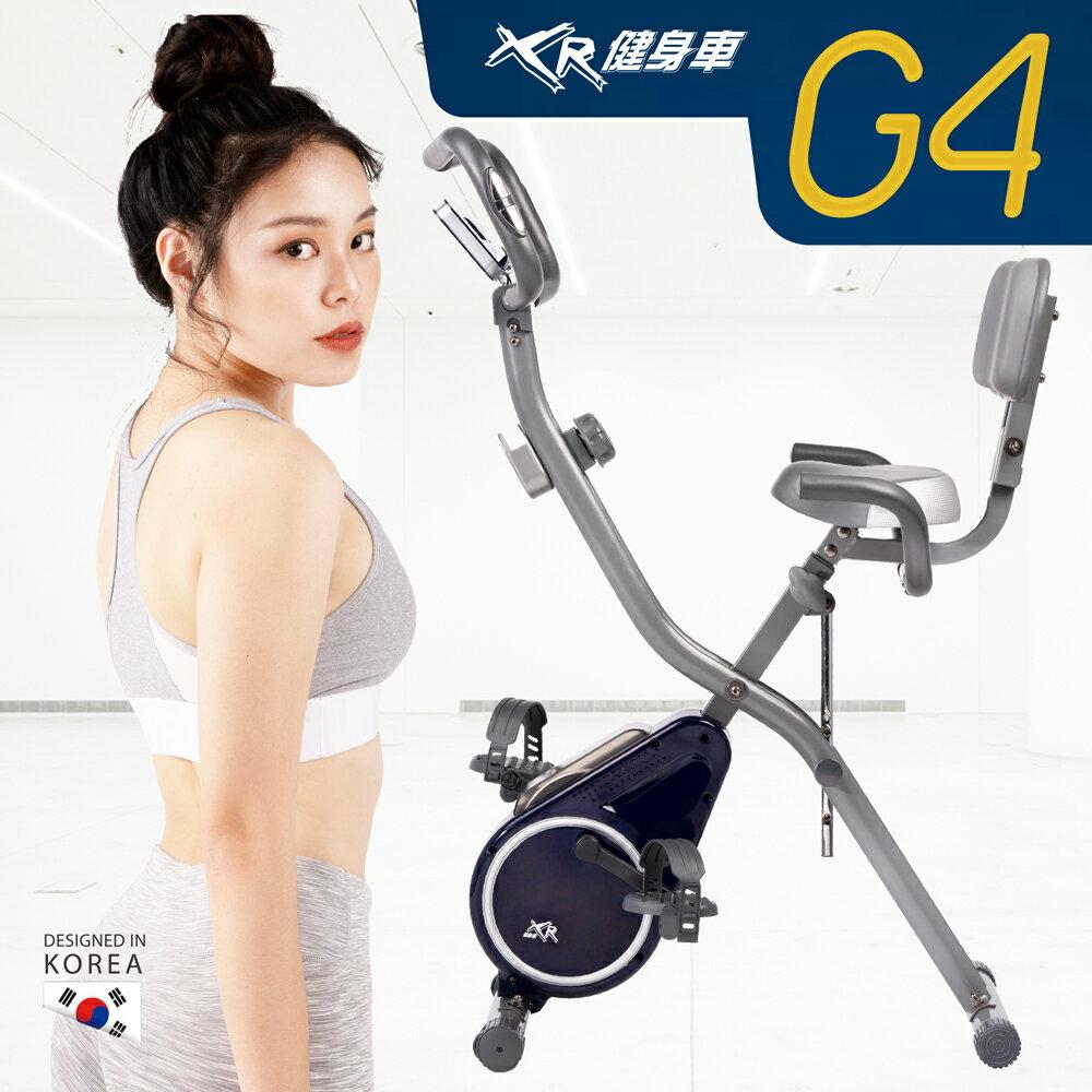 【WELLCOME好吉康】XR-G4藏藍銀 全新進化渦輪式二合一磁控飛輪健身車