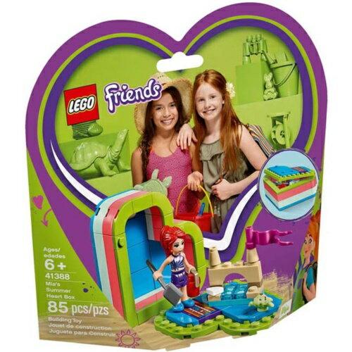 樂高LEGO 41388 Friends 姊妹淘系列 - 米雅的夏日心型盒 - 限時優惠好康折扣
