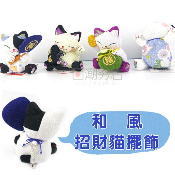 [日潮夯店] 日本正版進口 和風 招財貓 娃娃 擺飾