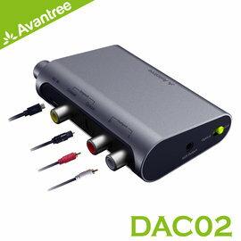 【Avantree DAC02 數位類比音源轉換器(同軸光纖 轉RCA3.5mm音頻)】適用APPLE TV電視電腦藍光播放器PS4遊戲機等【風雅小舖】
