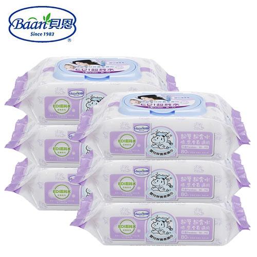【奇買親子購物網】寶貝貝恩 Baby BAAN EDI超厚超純水嬰兒保養柔濕巾-無添加(80抽)/6包