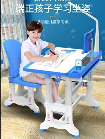 兒童學習桌書桌寫字桌小學生家用作業桌椅組合套裝男孩可升降課桌 七色堇 交換禮物 送禮