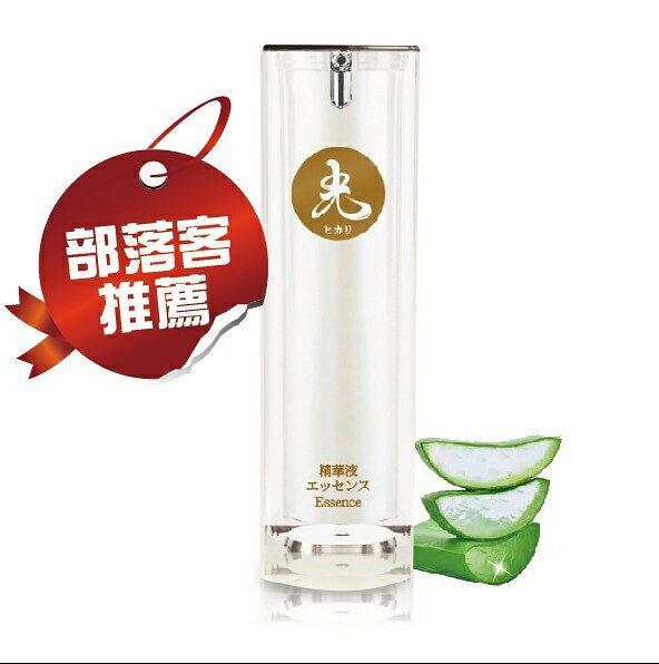 【光】玻尿酸高效保濕精華液 1瓶5ml 萌兔版(可當安瓶)