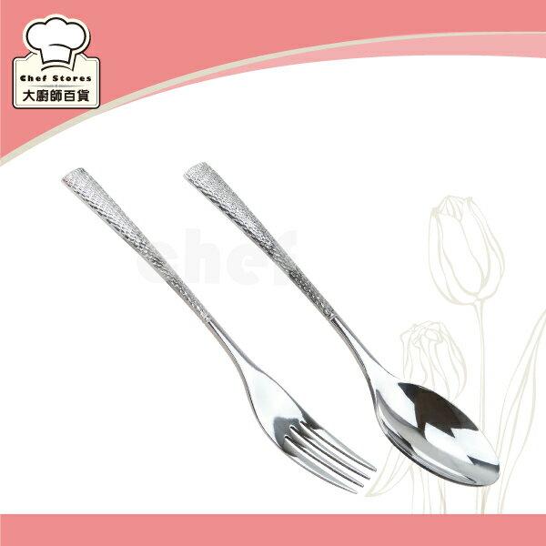 LMG穆德爾不鏽鋼甜品匙甜品叉湯匙甜湯匙叉子蛋糕叉-大廚師百貨