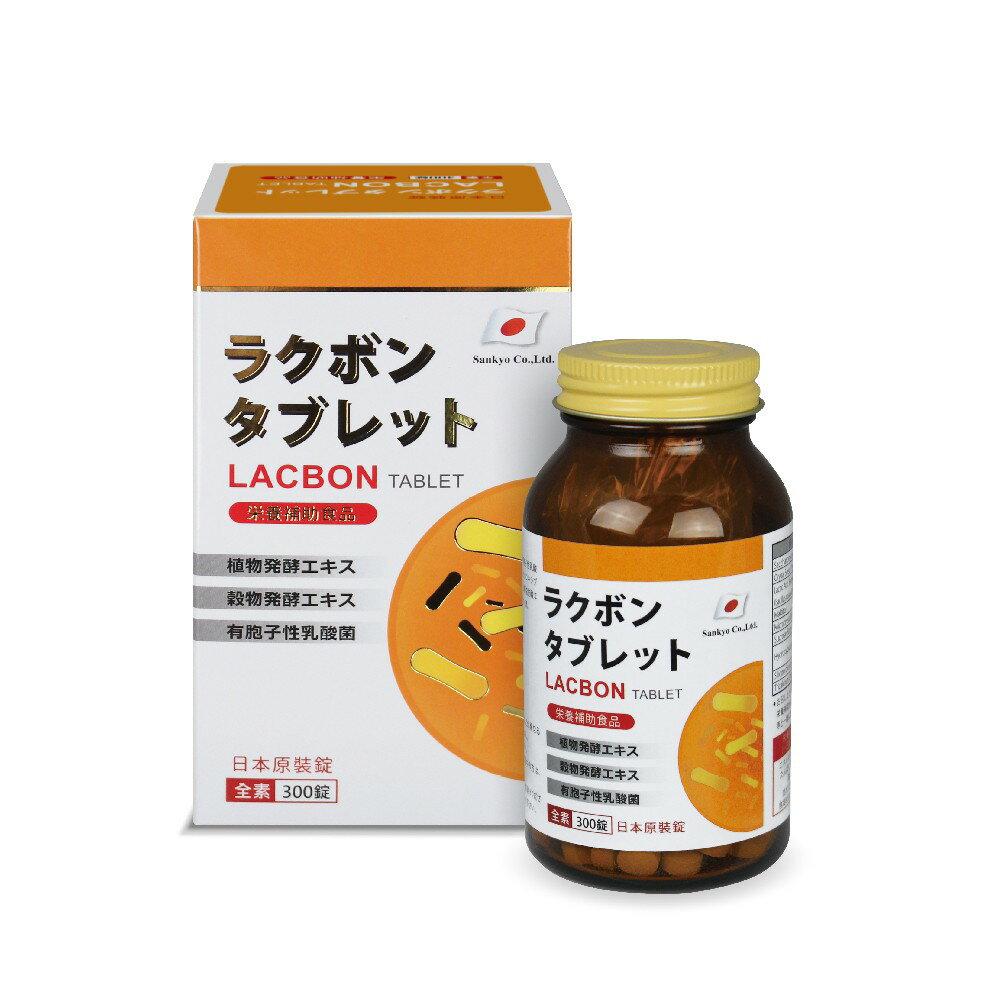 《tanda藤達生技》益力菌  300錠 素食 日本 進口 乳酸菌 凝結芽孢 桿菌 酵母菌 穀芽萃取 LACBON