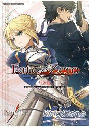 Fate  Zero 短篇漫畫 集 群雄篇