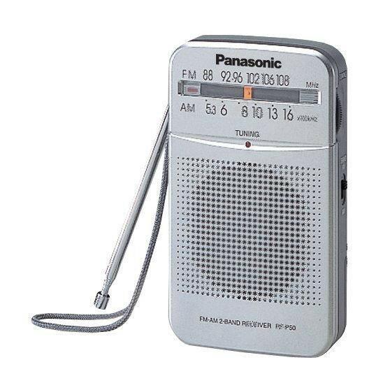 Panasonic國際 AM / FM二波段口袋型收音機 RF-P50  /  RF-P50D (非ICF-P26) - 限時優惠好康折扣