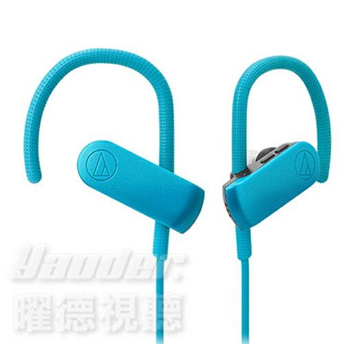 【曜德】鐵三角 ATH-SPORT50BT 藍色 防水運動 無線藍芽耳掛式耳機 ★免運★送收納盒★