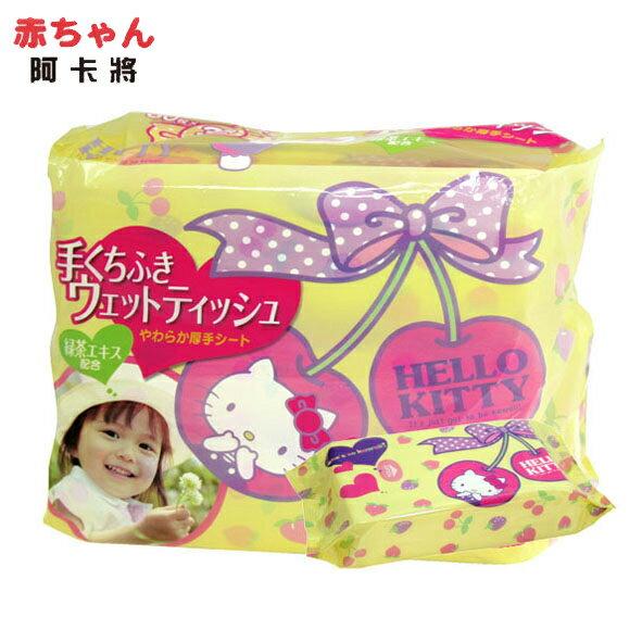 I-PLUS KITTY 手口溼巾80枚×3包