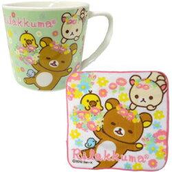 【真愛日本】12121800012 馬克杯附毛巾-懶熊躺在花園 SAN-X 拉拉熊 懶懶熊 杯子 馬克杯 方巾 日本帶回