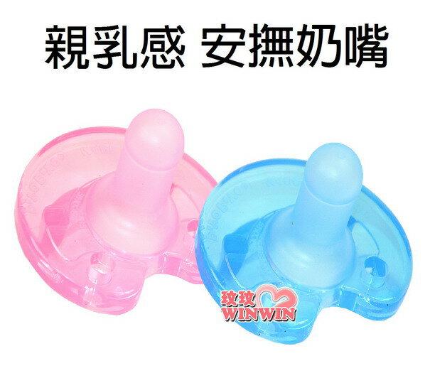 黃色小鴨GT-83548 親乳感安撫奶嘴,食品級矽膠一體成型,出生寶寶適用