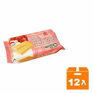 義美 草莓 夾心酥 152g (12入)/箱【康鄰超市】