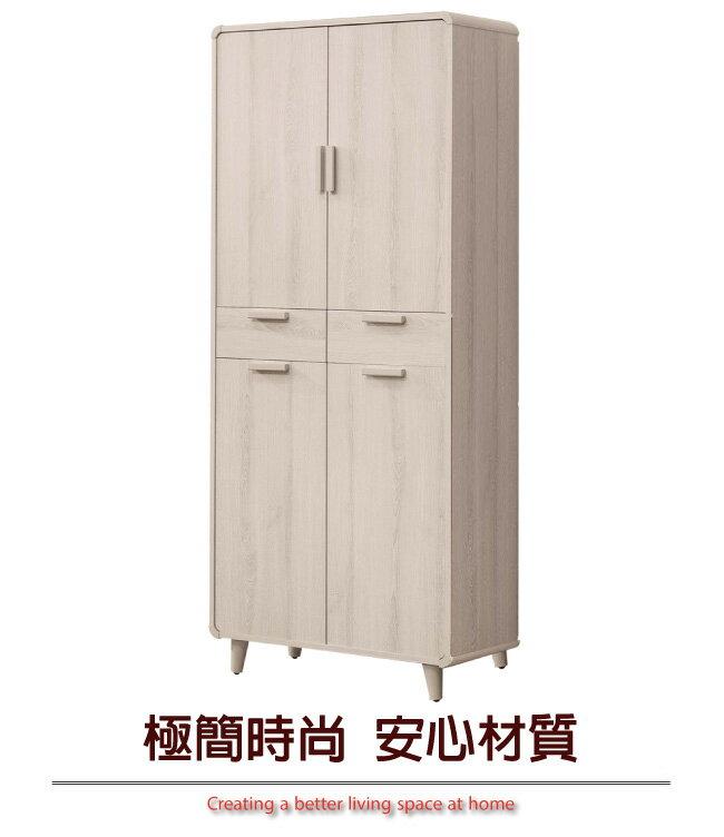 【綠家居】奧斯克 現代2.7尺四門二抽高鞋櫃/玄關櫃