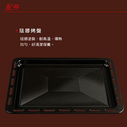Panasonic 國際  烤箱專用烤盤 琺瑯烤盤 NB-H3200適用 (原廠材料)
