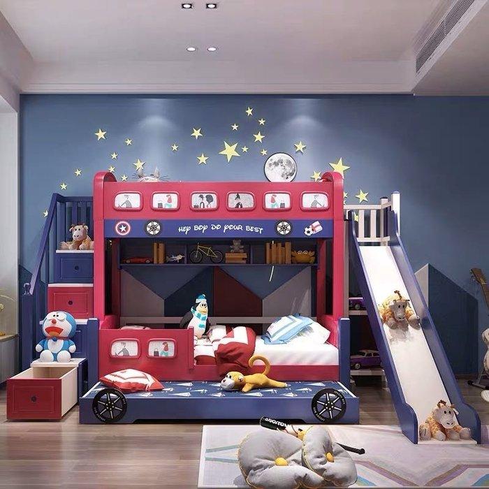 「免運免安裝」實木帥氣英倫風 車車男孩房 1.2 1.5 米 雙層床 上下床  子母床 拖床 掀床