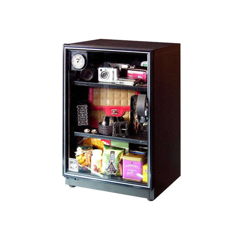 【收藏家】 防潮箱 70L 5年保固 吸濕 乾燥 電子防潮箱 台灣公司貨