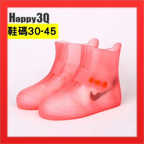 透明防水鞋套雨鞋機車族必備放車廂放鞋濕鞋套取代雨鞋-白灰黑粉橘綠藍30-45【AAA4629】