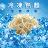【古米兒】網購小吃鮮蝦擔仔麵 (5入)不用另外加水加料 | 簡單加熱即可食用 ↘ 499元免運 2