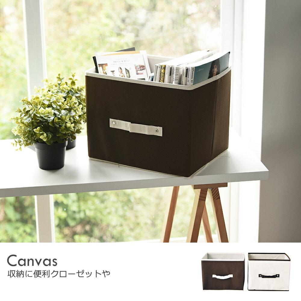 收納盒 抽屜收納盒【Q0129】帆布收納抽屜盒1入(兩色) MIT台灣製 完美主義