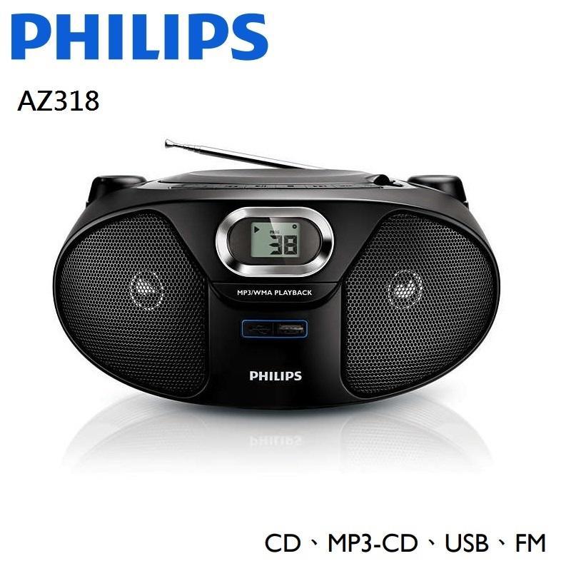 (加贈16g隨身碟)免運費 PHILIPS 飛利浦 CD/USB 手提播放機/手提音響 AZ318