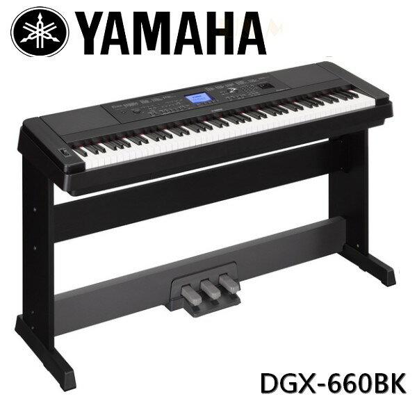 【非凡樂器】YAMAHA山葉 DGX-660 / 88鍵電鋼琴/數位鋼琴 / 公司貨/ 黑/含原廠琴架
