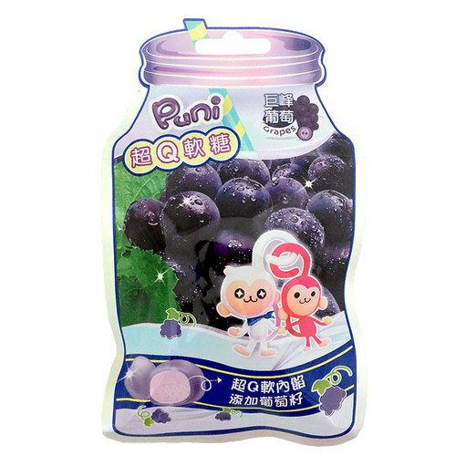 Puni Puni 超Q軟糖-巨峰葡萄口味 30g